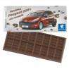Chokolade 138x60x9mm  505105A120